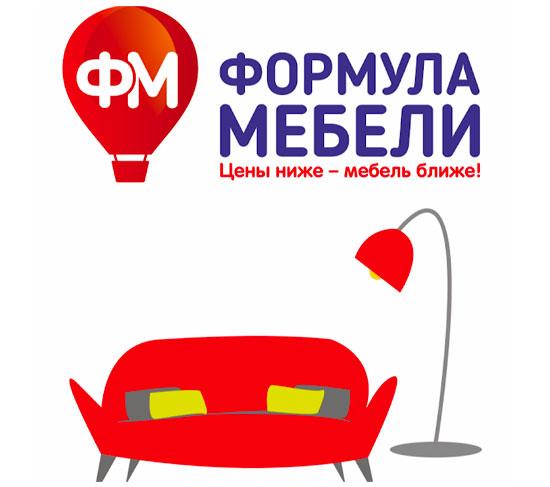 Новинки диванов по СУПЕР низким ценам в Формула мебели
