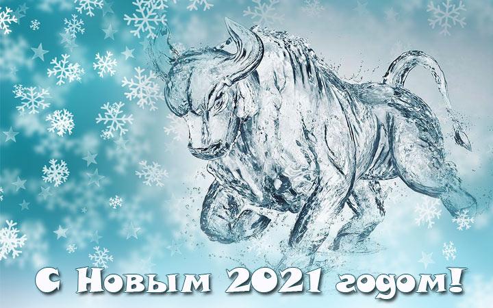 Режим работы ТЦ Гудвин в праздничные дни