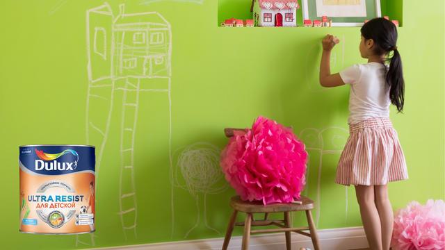 В отделе «Декоративка» представлена отличная краска Dulux Ultra Resist для детской.